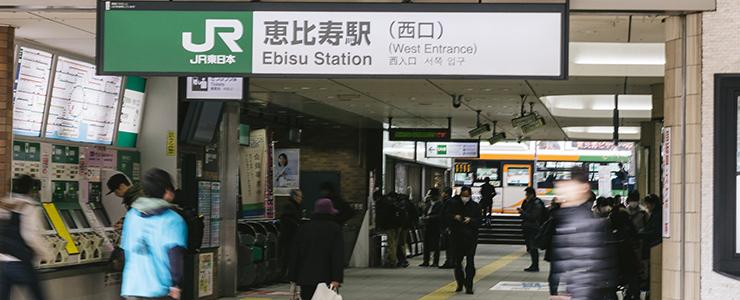 待ち合わせに最適な駅の改札前