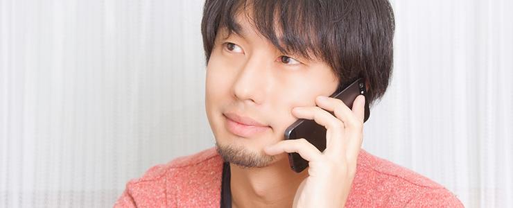 好みの相手に電話をかける男性