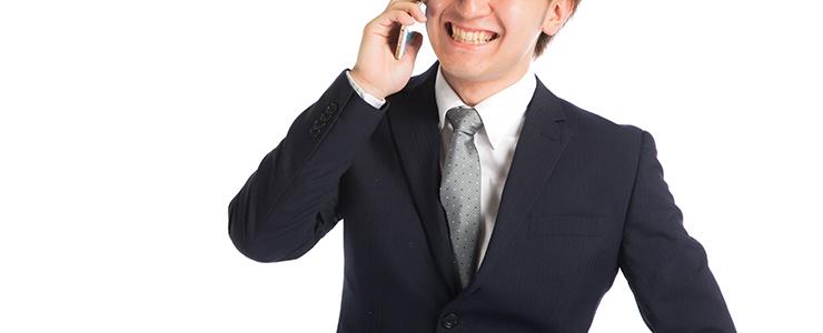 笑顔の弾けるビジネスマン男性