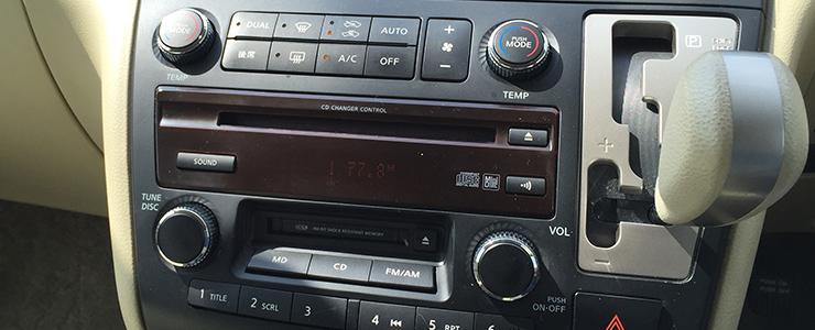 ドライブデートのBGMに最適なFMラジオ