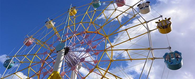デートで乗りたい遊園地・テーマパークの大観覧車